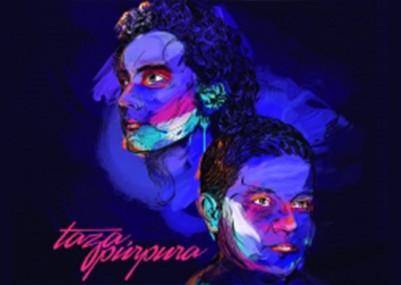 Taza Púrpura